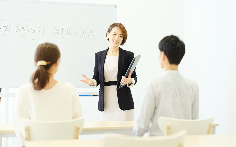 オフィスヴォイセス|静岡県浜松市|企業研修・イメージブランディング